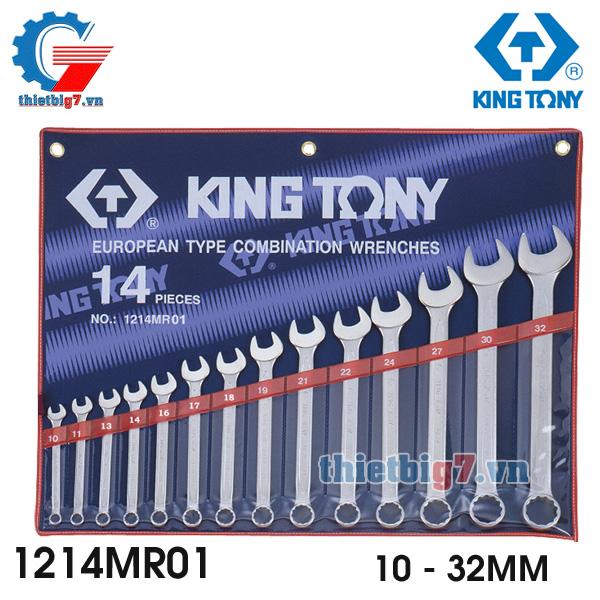 bo-co-le-kingtony-1214MR01-10-32mm