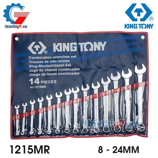 bo-co-le-kingtony-1215MR-8-24MM