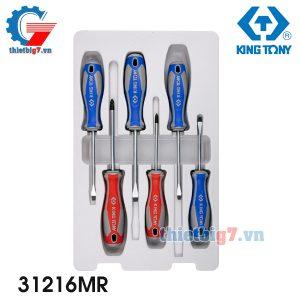 bo-tua-vit-6-cai-kingtony-31216MR