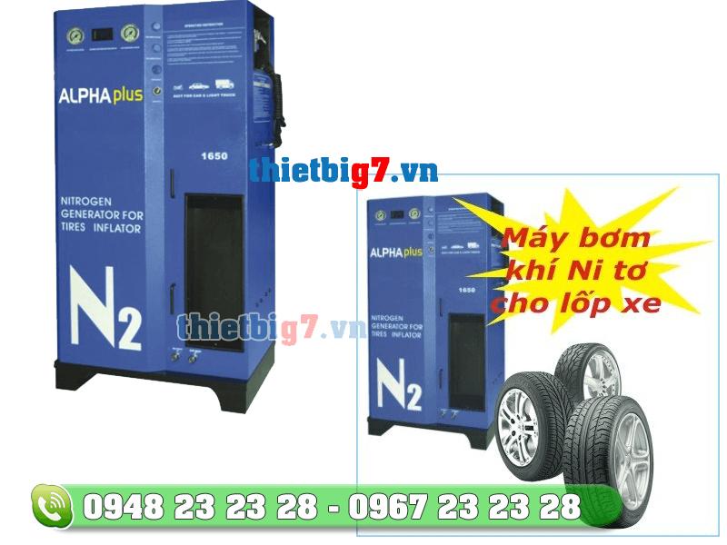 may-alpha-plus-HP-1650